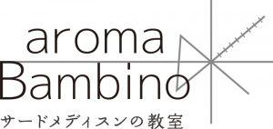 aromabambino2_bw_s